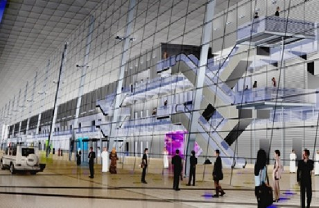 Doha Convention Center 3