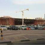 Doha Convention Center 1