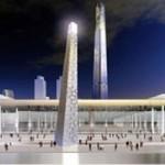 Doha Convention Center 2